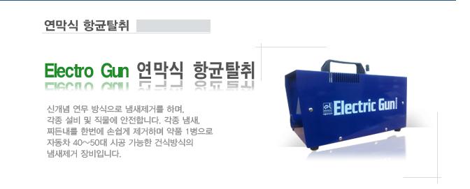 product1_06.jpg